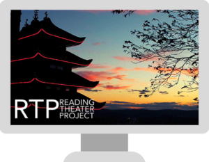 reading theater project website